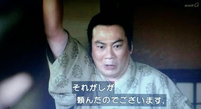 f:id:morifumikirikita319:20170611215530j:image
