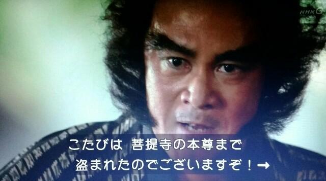 f:id:morifumikirikita319:20170611215547j:image