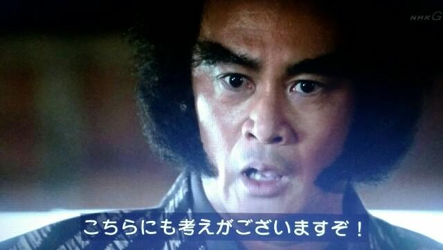 f:id:morifumikirikita319:20170611215606j:image