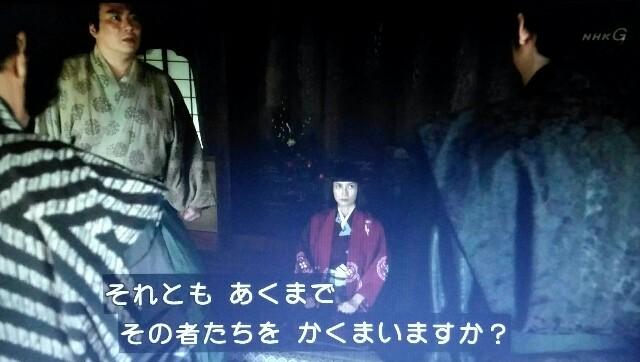 f:id:morifumikirikita319:20170611215653j:image