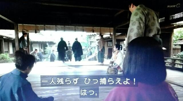 f:id:morifumikirikita319:20170611215812j:image