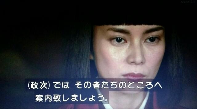 f:id:morifumikirikita319:20170611215829j:image