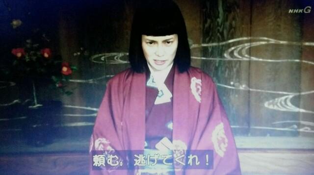 f:id:morifumikirikita319:20170611220705j:image