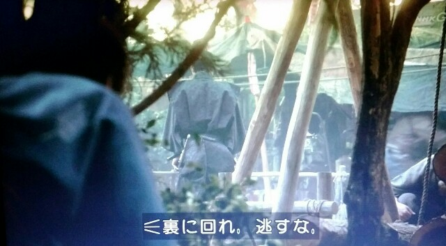 f:id:morifumikirikita319:20170612060910j:image
