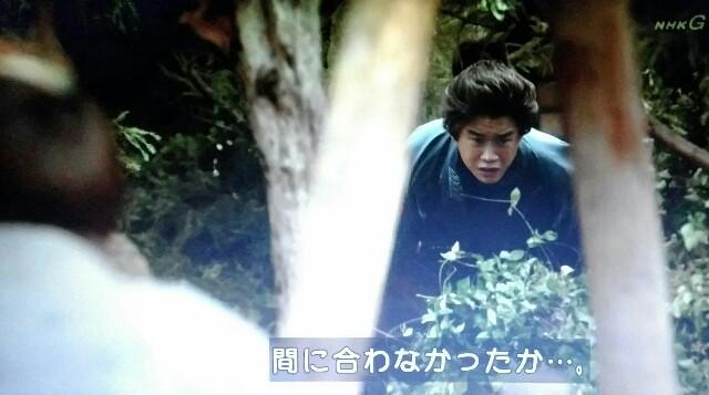 f:id:morifumikirikita319:20170612060922j:image