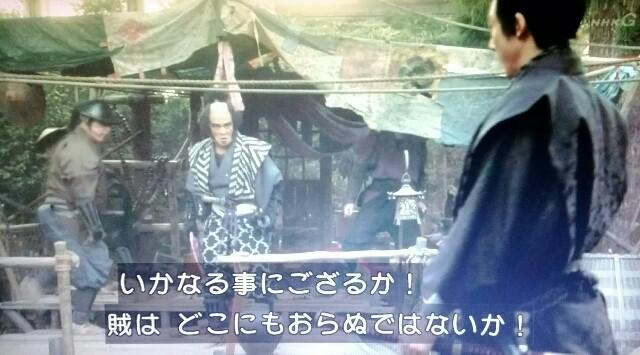 f:id:morifumikirikita319:20170612060938j:image