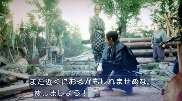 f:id:morifumikirikita319:20170612060959j:image