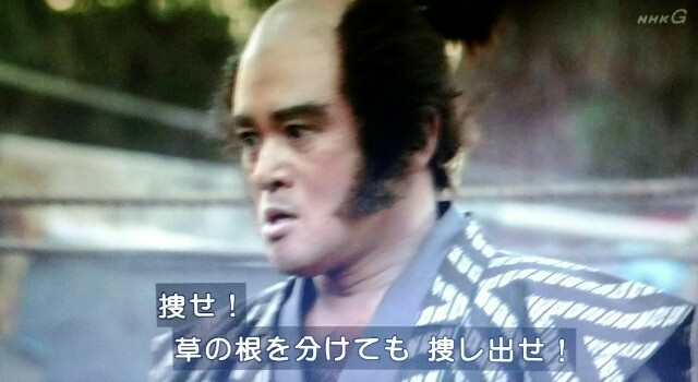 f:id:morifumikirikita319:20170612061020j:image