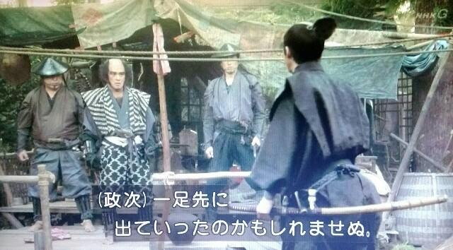 f:id:morifumikirikita319:20170612061033j:image