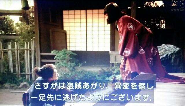 f:id:morifumikirikita319:20170612061050j:image