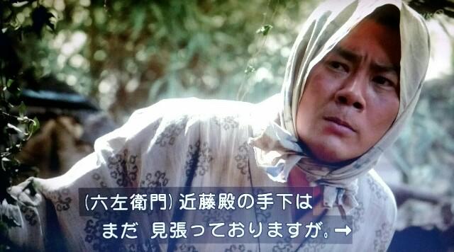 f:id:morifumikirikita319:20170612062434j:image