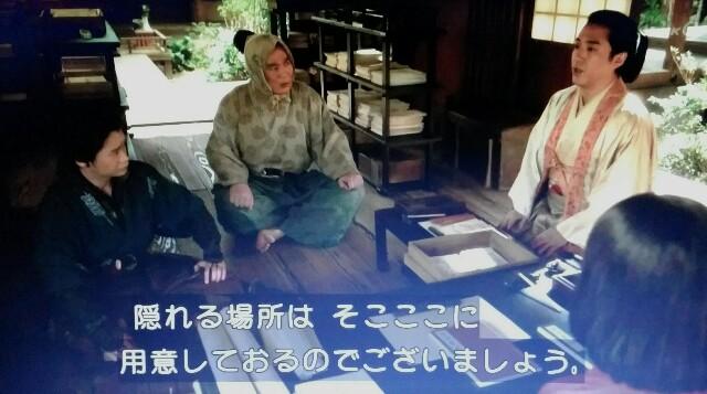 f:id:morifumikirikita319:20170612062506j:image