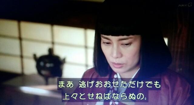 f:id:morifumikirikita319:20170612062525j:image