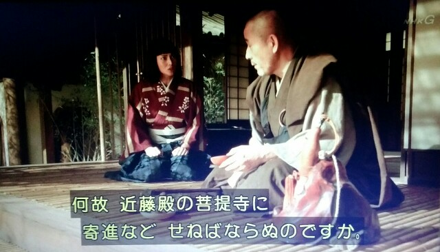 f:id:morifumikirikita319:20170612062601j:image