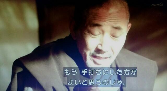 f:id:morifumikirikita319:20170612062619j:image