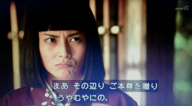 f:id:morifumikirikita319:20170612062633j:image