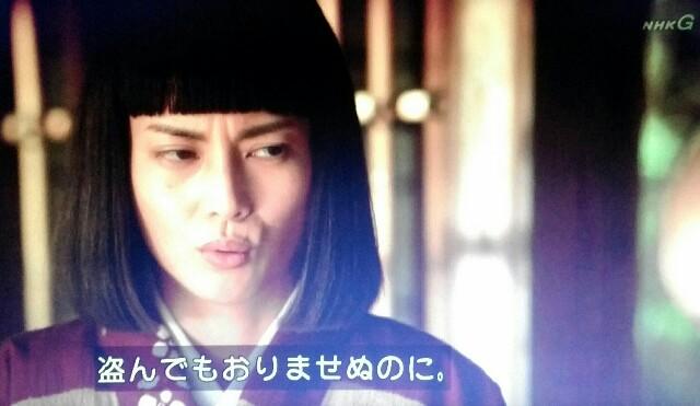 f:id:morifumikirikita319:20170612062711j:image