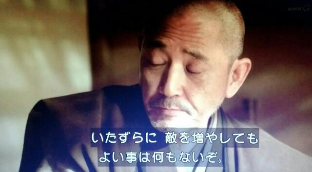f:id:morifumikirikita319:20170612062727j:image