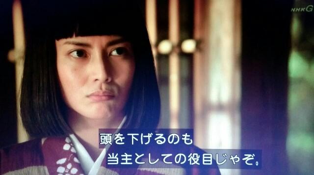 f:id:morifumikirikita319:20170612062747j:image