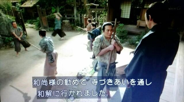 f:id:morifumikirikita319:20170612062810j:image