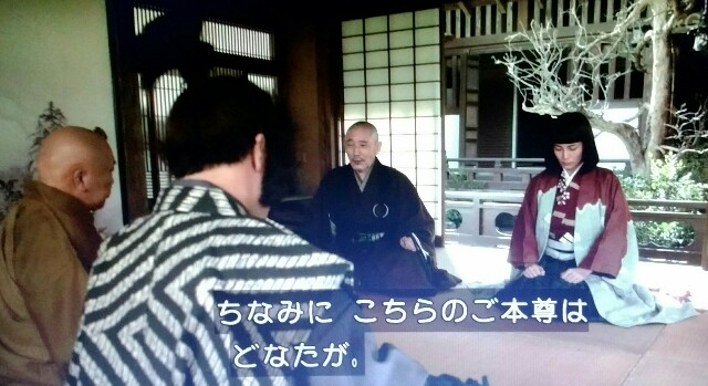 f:id:morifumikirikita319:20170612074112j:image