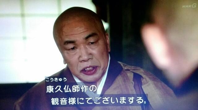 f:id:morifumikirikita319:20170612074123j:image