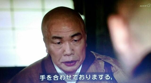 f:id:morifumikirikita319:20170612075056j:image