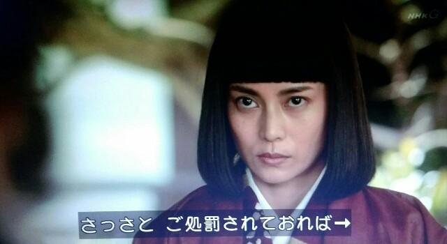 f:id:morifumikirikita319:20170612075144j:image