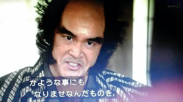 f:id:morifumikirikita319:20170612075157j:image
