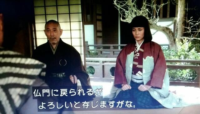 f:id:morifumikirikita319:20170612075233j:image