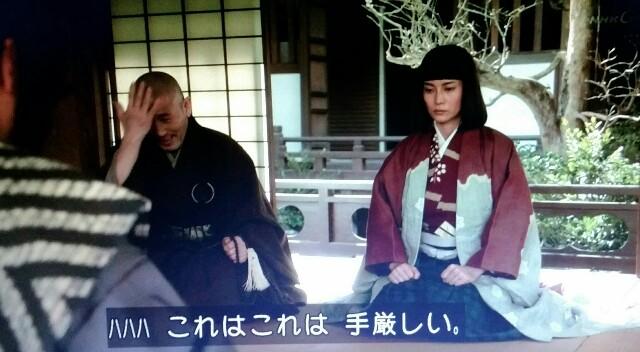 f:id:morifumikirikita319:20170612075249j:image