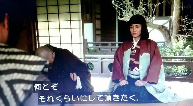 f:id:morifumikirikita319:20170612075304j:image