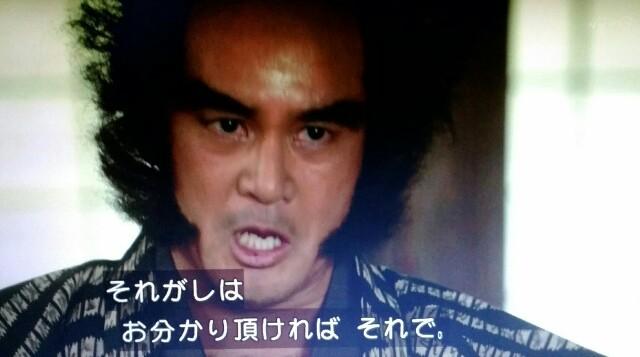 f:id:morifumikirikita319:20170612075331j:image