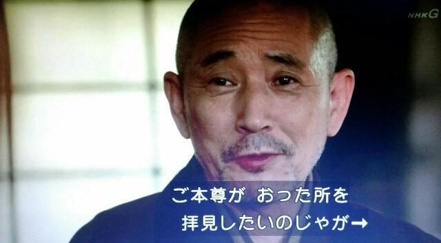 f:id:morifumikirikita319:20170612075356j:image