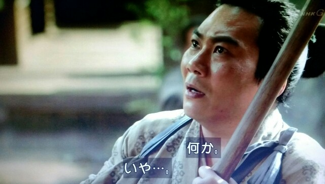 f:id:morifumikirikita319:20170612081755j:image