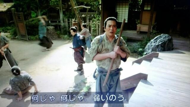 f:id:morifumikirikita319:20170612081810j:image
