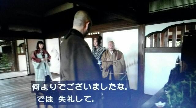 f:id:morifumikirikita319:20170612081914j:image