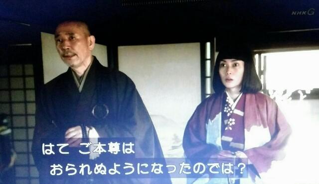 f:id:morifumikirikita319:20170612081958j:image