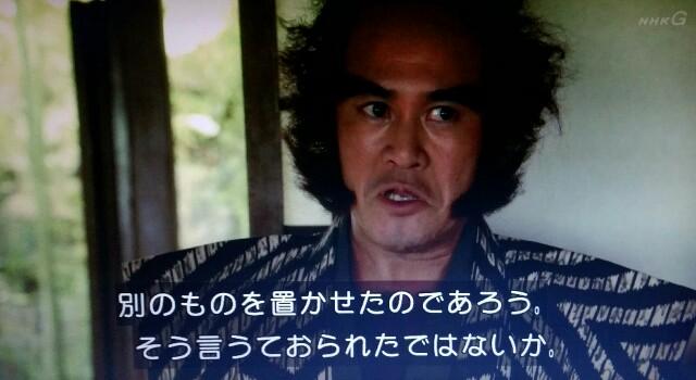 f:id:morifumikirikita319:20170612082056j:image