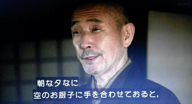 f:id:morifumikirikita319:20170612082113j:image