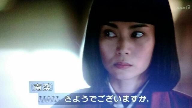 f:id:morifumikirikita319:20170612082155j:image