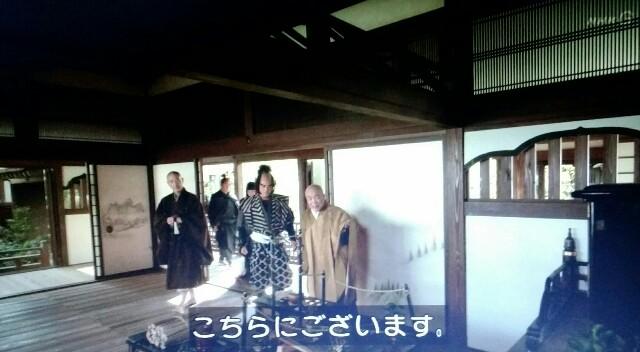 f:id:morifumikirikita319:20170612082233j:image