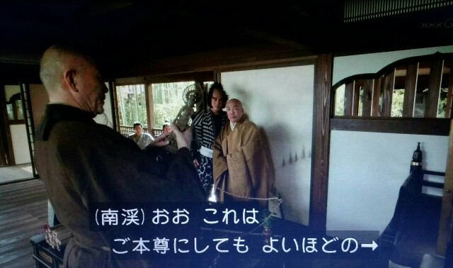 f:id:morifumikirikita319:20170612082253j:image