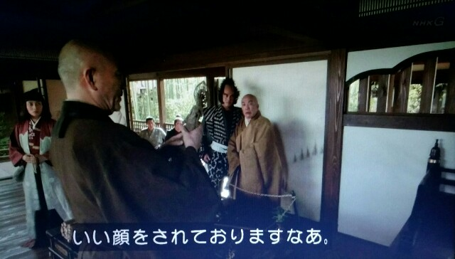 f:id:morifumikirikita319:20170612082312j:image