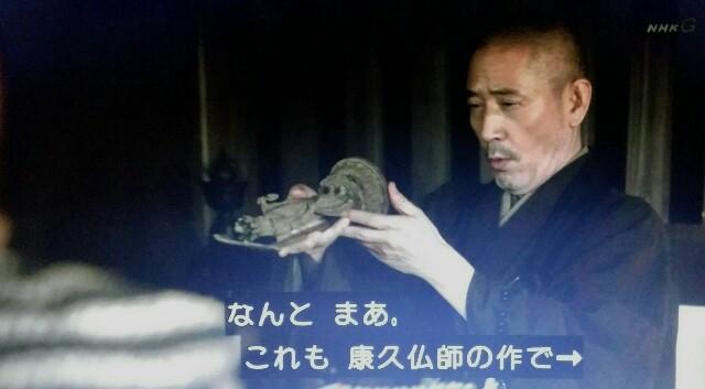 f:id:morifumikirikita319:20170612082328j:image