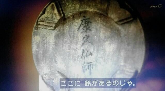 f:id:morifumikirikita319:20170612083536j:image