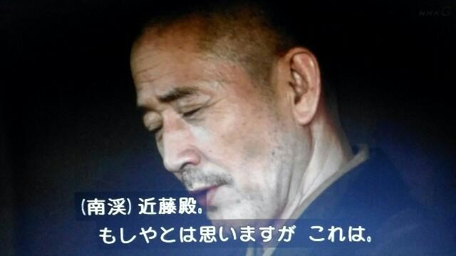 f:id:morifumikirikita319:20170612083556j:image