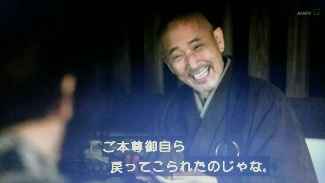 f:id:morifumikirikita319:20170612083629j:image