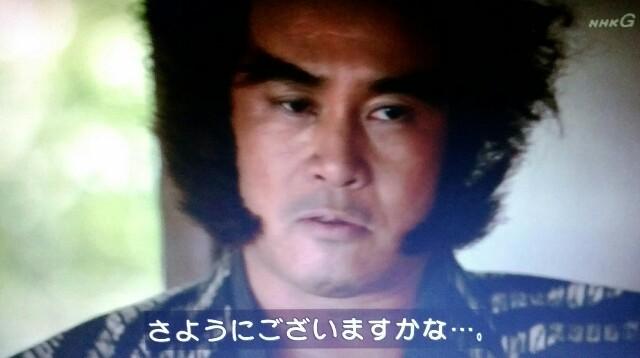 f:id:morifumikirikita319:20170612083646j:image