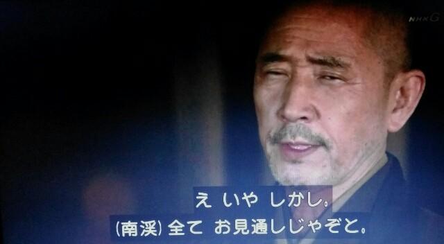 f:id:morifumikirikita319:20170612083732j:image